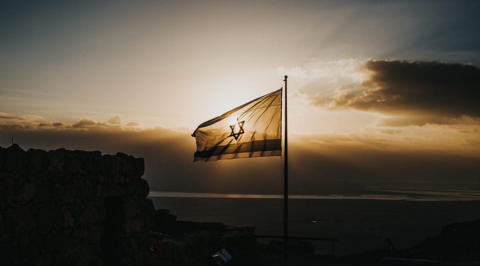 Israel's Top 5 Startup Accelerators in 2020 | PerceptionBox